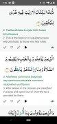 Muslim Pro - Ramadan imagem 5 Thumbnail