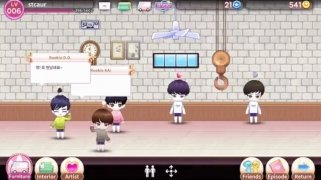 MY STAR GARDEN with SMTOWN image 6 Thumbnail