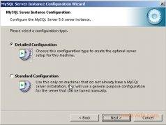 MySQL 5 imagen 2 Thumbnail