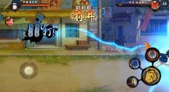 Naruto Mobile image 8 Thumbnail