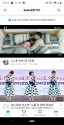 Naver TV imagen 1 Thumbnail