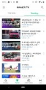 Naver TV image 4 Thumbnail