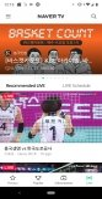 Naver TV imagen 5 Thumbnail
