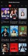 Naver TV imagen 9 Thumbnail