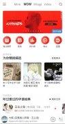 NetEase Music imagen 1 Thumbnail