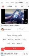 NetEase Music imagen 10 Thumbnail
