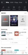 NetEase Music imagen 11 Thumbnail