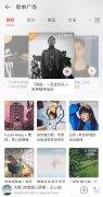 NetEase Music imagen 3 Thumbnail