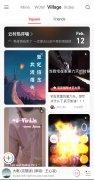 NetEase Music imagen 9 Thumbnail