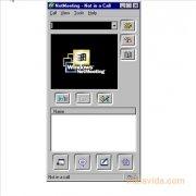NetMeeting Изображение 1 Thumbnail