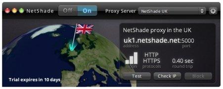 NetShade imagem 3 Thumbnail