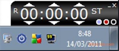 NX Free Light Timer Изображение 3 Thumbnail