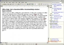 Office XP SP2 image 1 Thumbnail