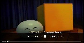 OIPTV image 7 Thumbnail