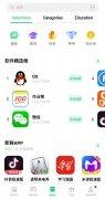 Oppo App Market imagen 4 Thumbnail