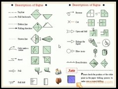Origami Master imagen 4 Thumbnail