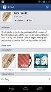 Pandora Radio Изображение 5 Thumbnail