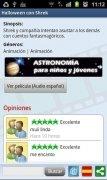 Wifi Movies Изображение 6 Thumbnail