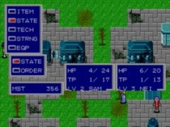 Phantasy Star II immagine 1 Thumbnail