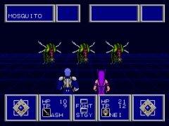 Phantasy Star II imagen 2 Thumbnail