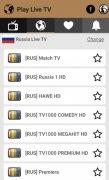 Play Live TV bild 3 Thumbnail
