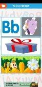 Pocoyo Alphabet imagem 9 Thumbnail