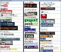 Power Video Downloader imagem 3 Thumbnail