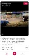 Public - Local Videos imagen 2 Thumbnail