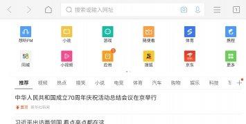 QQ Browser imagen 1 Thumbnail