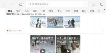 QQ Browser imagen 2 Thumbnail