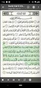 Quran image 7 Thumbnail