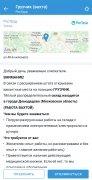 Rabota.ru imagen 11 Thumbnail