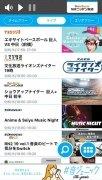 radiko.jp imagen 2 Thumbnail