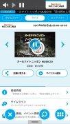radiko.jp imagen 3 Thumbnail