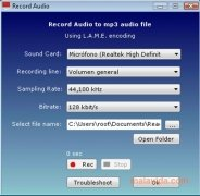 Readon TV Movie Radio Player Изображение 5 Thumbnail
