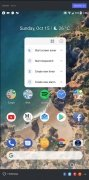 Rootless Pixel 2 Launcher immagine 5 Thumbnail