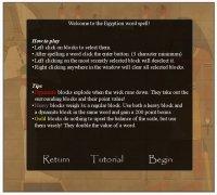 Rosetta Stone imagen 5 Thumbnail