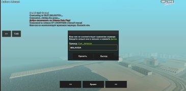 SA-MP Launcher imagen 1 Thumbnail