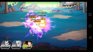 Saiyan Legends imagen 8 Thumbnail