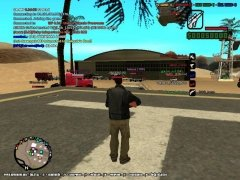 San Andreas Multiplayer image 9 Thumbnail
