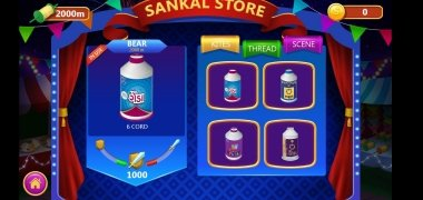 Sankal Kite King imagen 4 Thumbnail