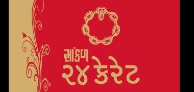 Sankal Kite King imagen 6 Thumbnail