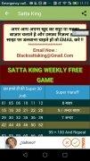 Satta King image 5 Thumbnail