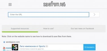 SaveFrom.Net Изображение 3 Thumbnail