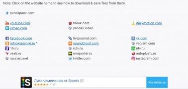 SaveFrom.Net Изображение 5 Thumbnail