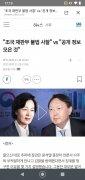 SBS imagem 1 Thumbnail