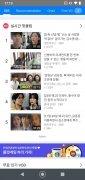 SBS imagem 4 Thumbnail