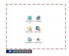Screencast-O-Matic imagen 5 Thumbnail