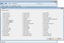 SDExplorer imagen 3 Thumbnail