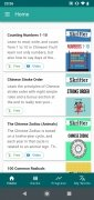 Skritter Chinese imagen 2 Thumbnail